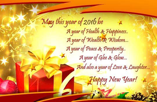 Image -happy new year #2